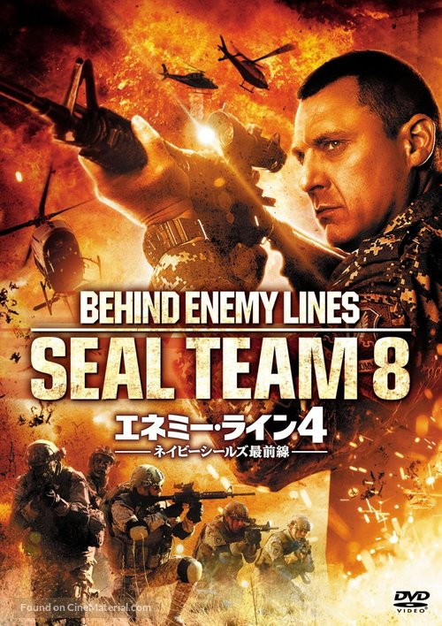 Seal Team Eight: Behind Enemy Lines Japanese movie cover