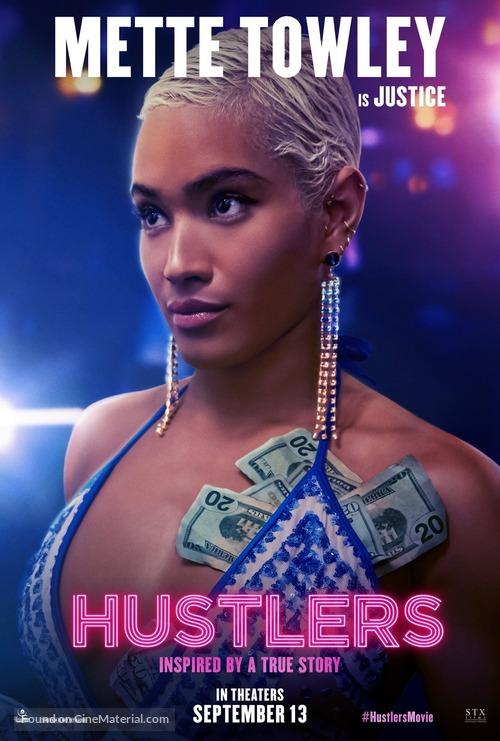 Hustlers - Movie Poster