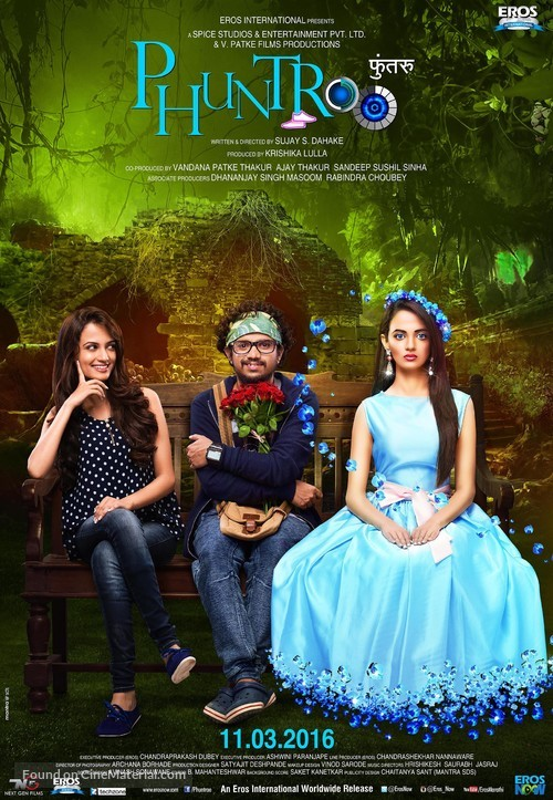 Phuntroo - Indian Movie Poster