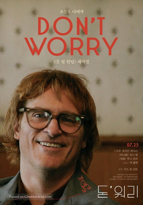 Don't Worry, He Won't Get Far on Foot - South Korean Movie Poster