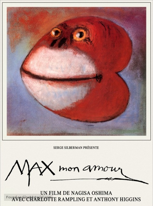 Max mon amour - French Movie Poster