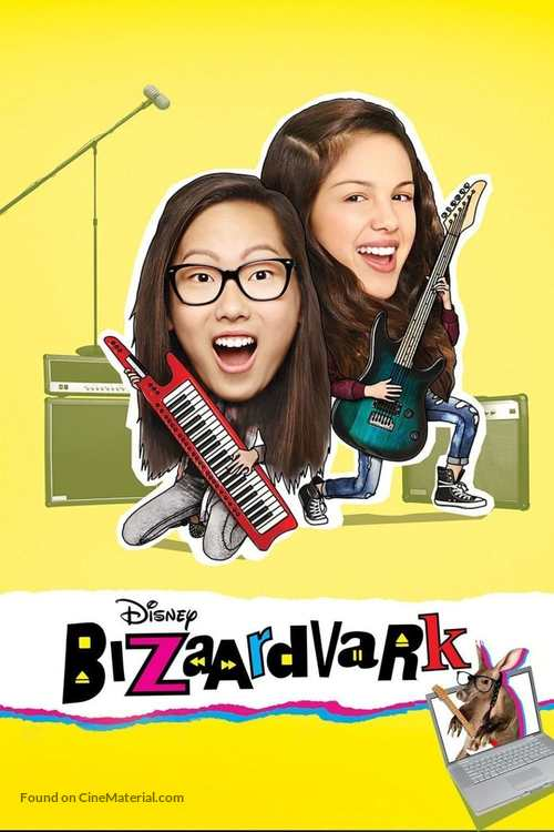 """Bizaardvark"" - Movie Cover"