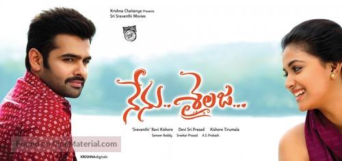 Nenu Sailaja - Indian Movie Poster