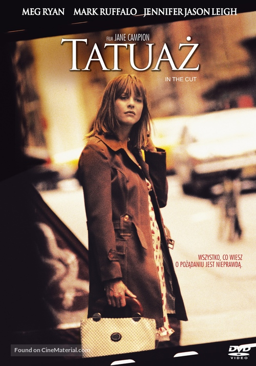 In The Cut 2003 Polish Movie Cover
