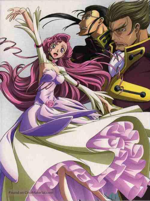 """""""Kôdo giasu: Hangyaku no rurûshu"""" - Italian DVD cover"""