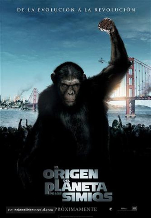 Rise of the Planet of the Apes - Spanish Movie Poster