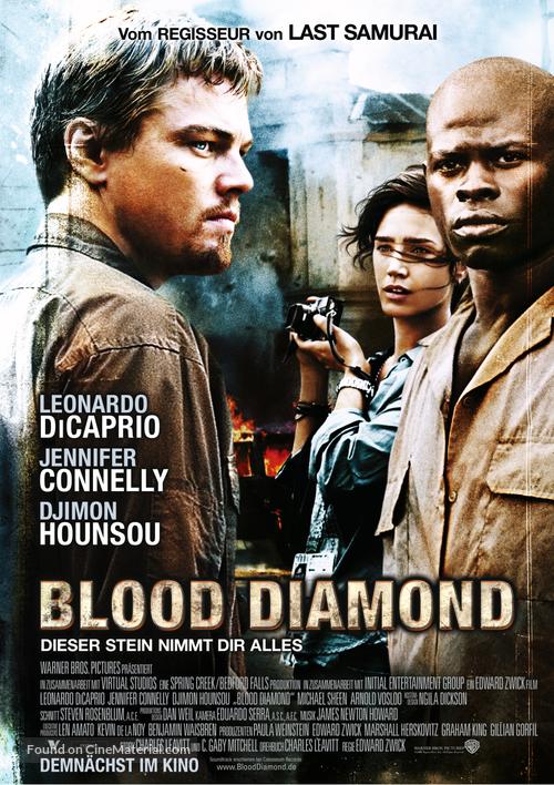 Blood Diamond - German Movie Poster