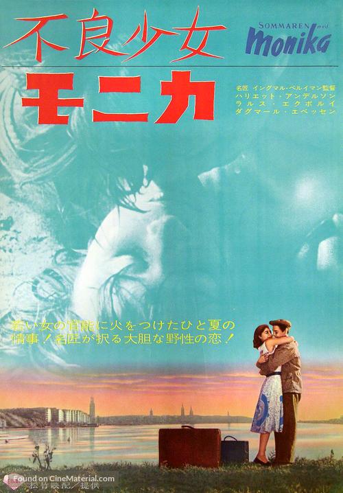 Sommaren med Monika - Japanese Movie Poster