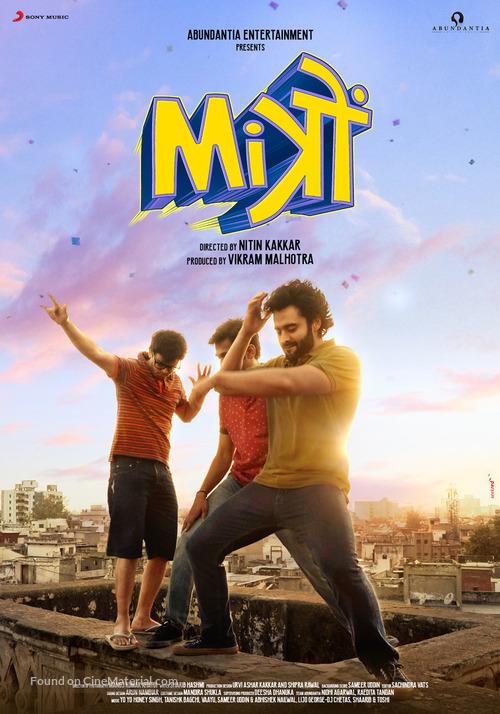 Mitron - Indian Movie Poster