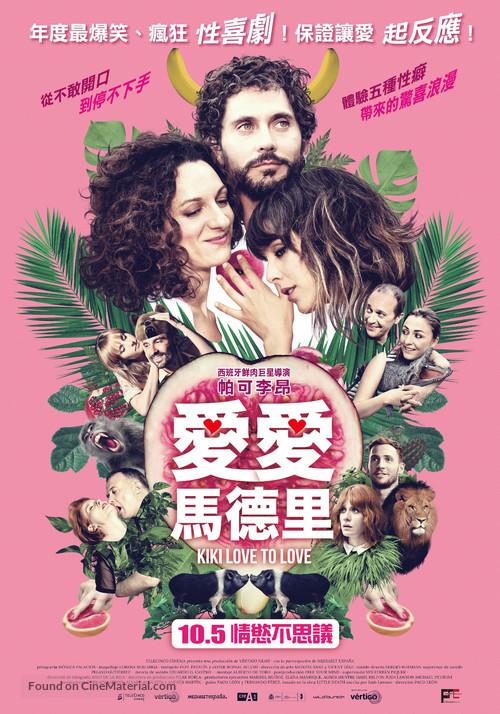 Kiki, el amor se hace - Taiwanese Movie Poster
