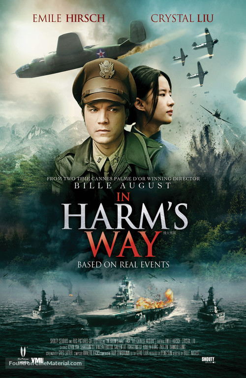 Feng huo fang fei - Movie Poster