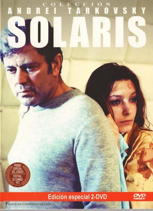 Solyaris - Spanish DVD movie cover