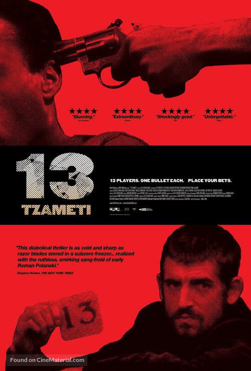 13 Tzameti - Movie Poster
