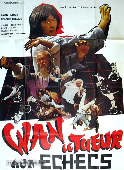 Shuang ma lian huan - French Movie Poster