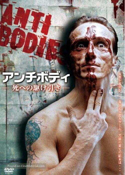 Antikörper - Japanese DVD cover