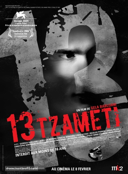 13 Tzameti - French Movie Poster
