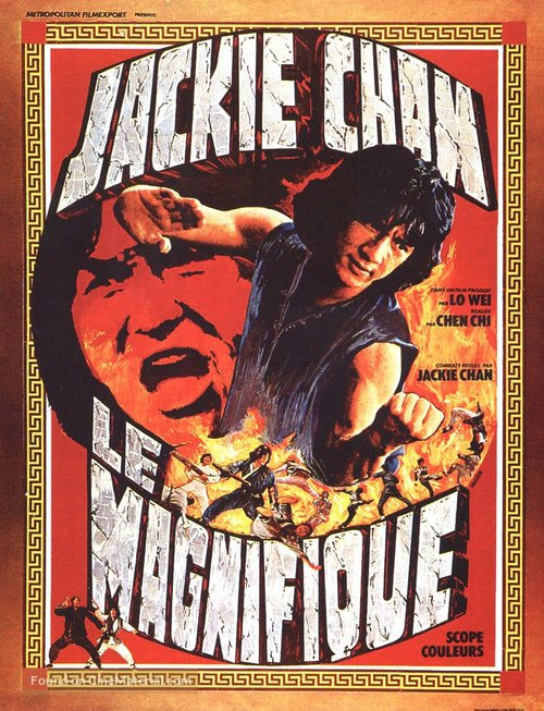 She hao ba bu - French Movie Poster