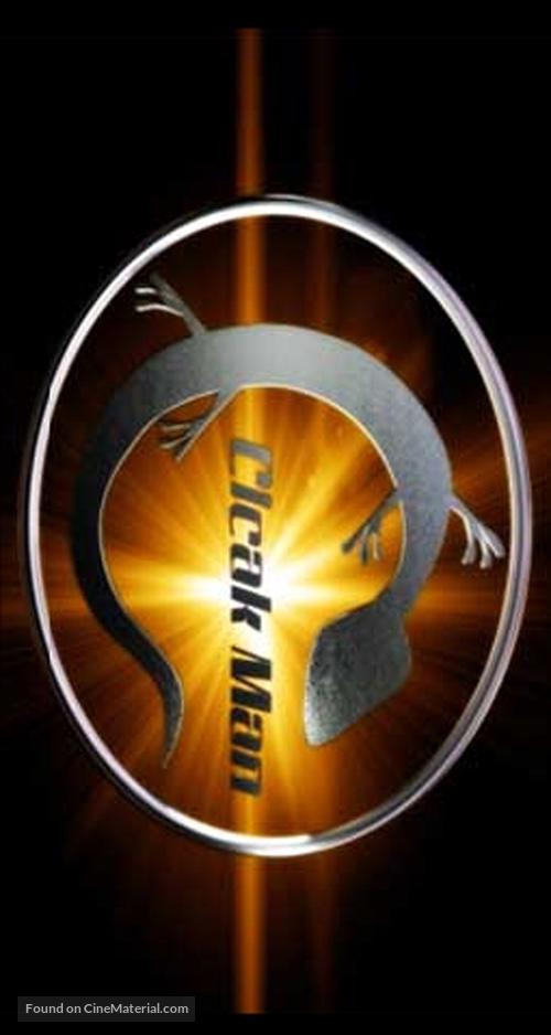 Cicak-man - Malaysian Logo