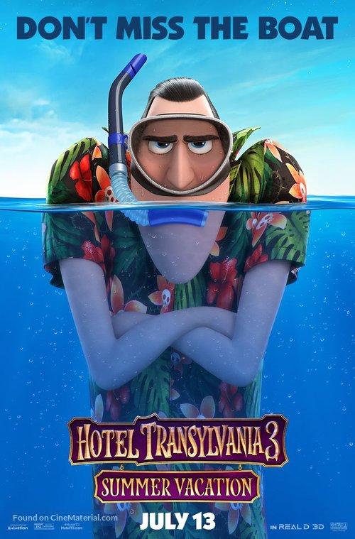 Hotel Transylvania 3: Summer Vacation - Movie Poster