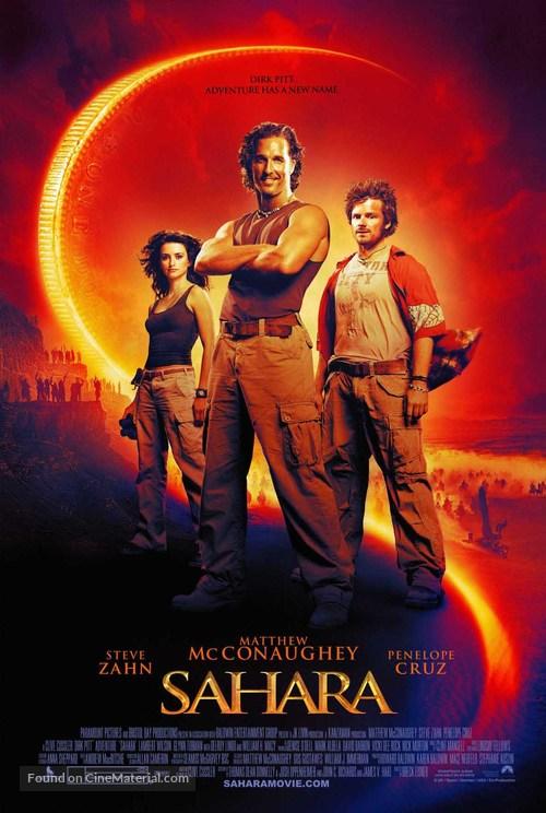 Sahara - Movie Poster