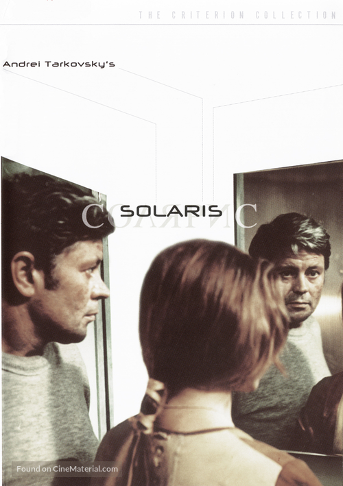 Solyaris - DVD movie cover