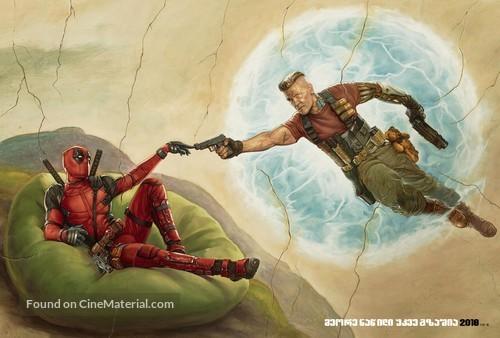 Deadpool 2 - Georgian Movie Poster