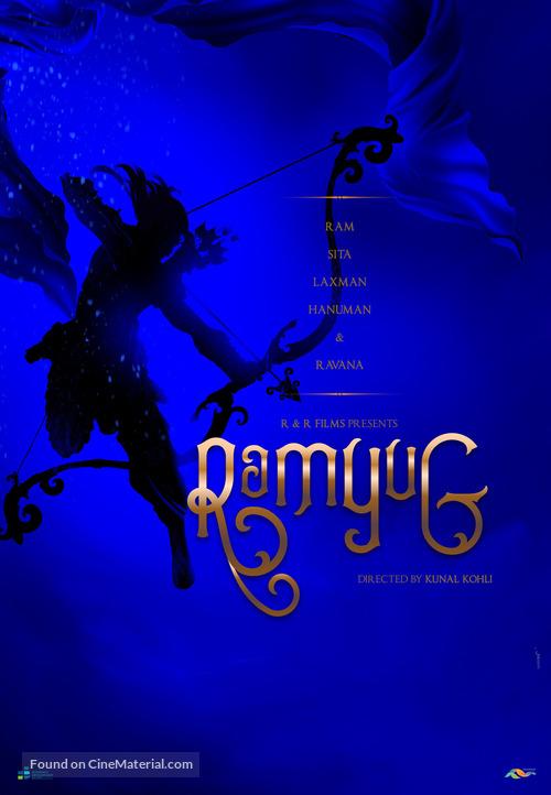 Ramyug - Indian Movie Poster