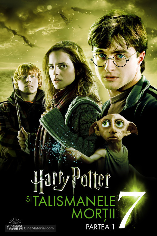 Harry Potter and the Deathly Hallows: Part I - Romanian Movie Cover