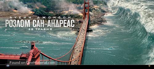 San Andreas - Ukrainian Movie Poster
