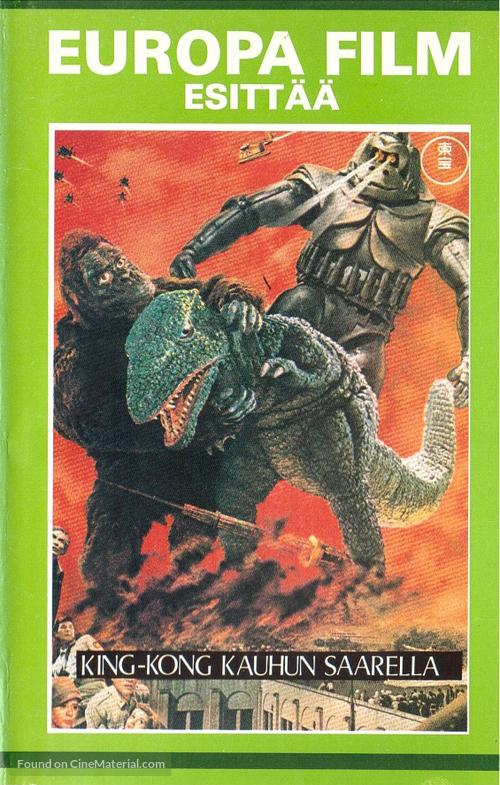 Kingu Kongu no gyakushû - Finnish VHS movie cover