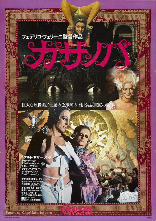 Il Casanova di Federico Fellini - Japanese Movie Poster