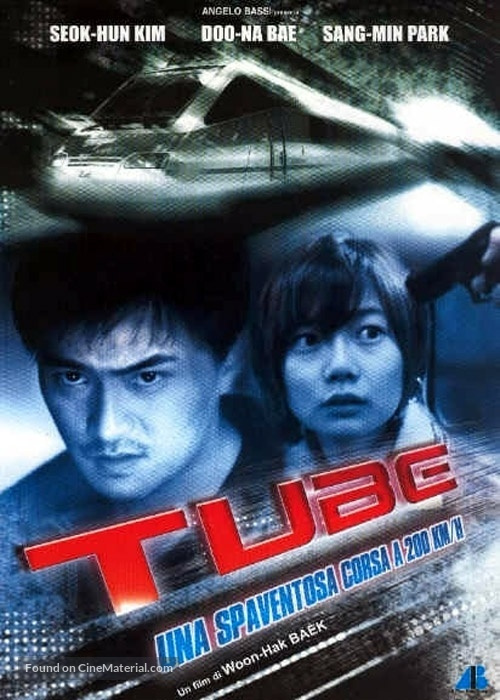 Italian movie tube