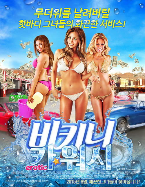 Car Bikini American Movie South Wash All Korean Poster 8P0nNOwkX