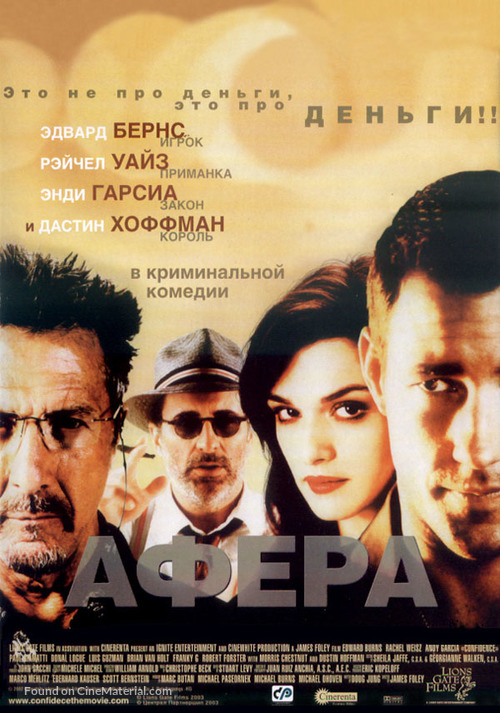 Confidence - Russian Movie Poster