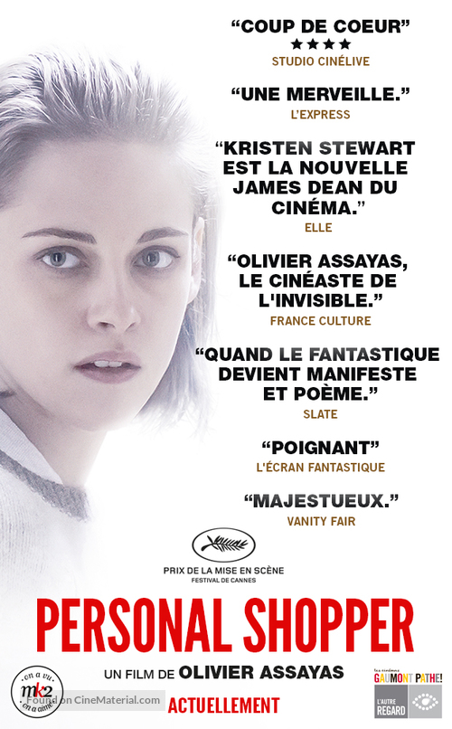 Personal Shopper 2016 French Movie Poster