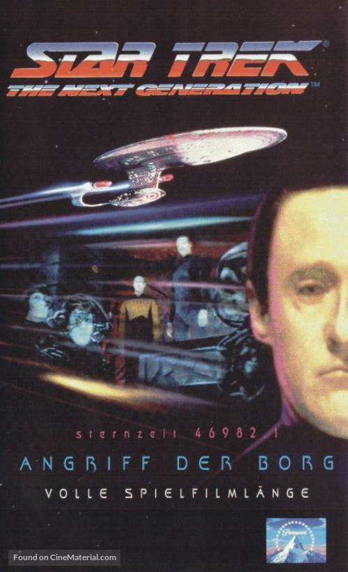 """Star Trek: The Next Generation"" - German Movie Cover"