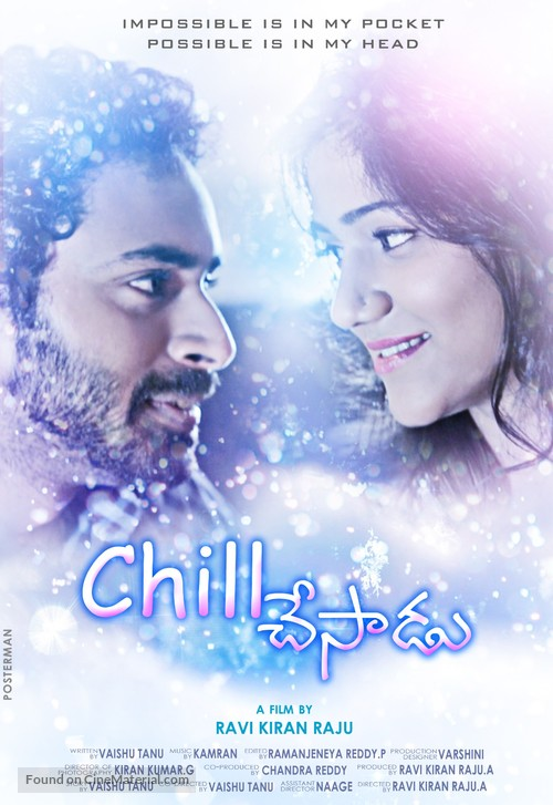 Chill Chesadu - Indian Movie Poster