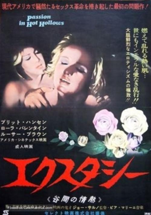japanese hot movie