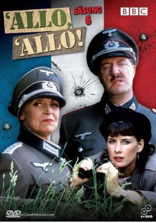 """""""'Allo 'Allo!"""" - Swedish DVD cover"""