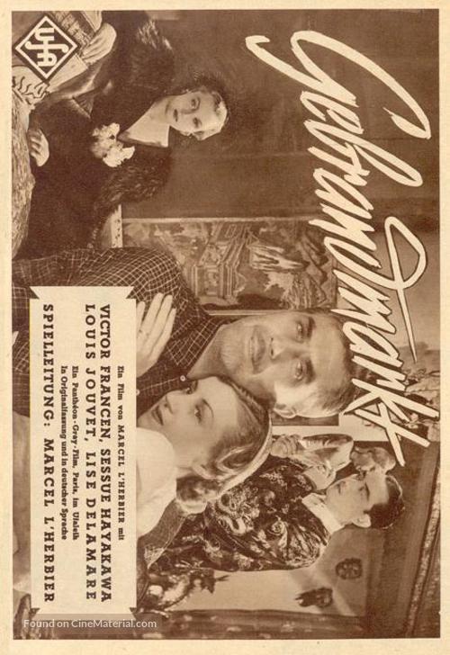 Forfaiture - German Movie Poster