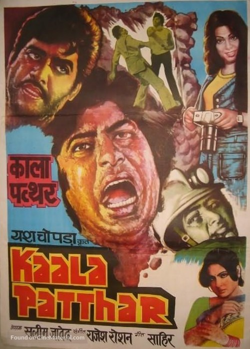 Kaala Patthar - Indian Movie Poster