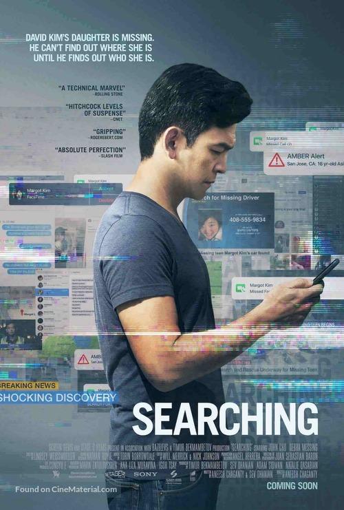 Searching - British Movie Poster