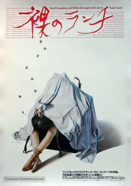 Naked Lunch - Japanese Movie Poster