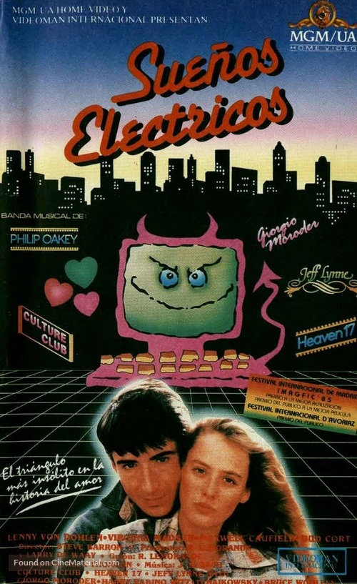 Electric Dreams - Spanish VHS cover
