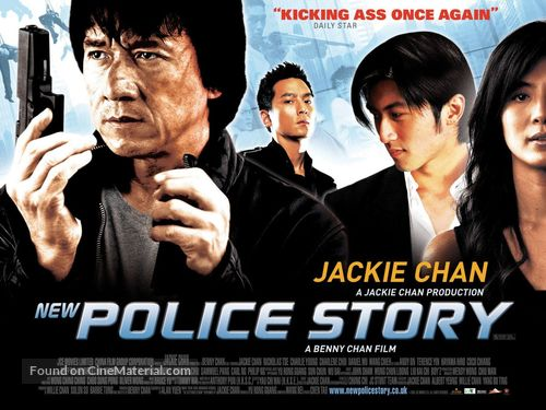 New Police Story - British Movie Poster