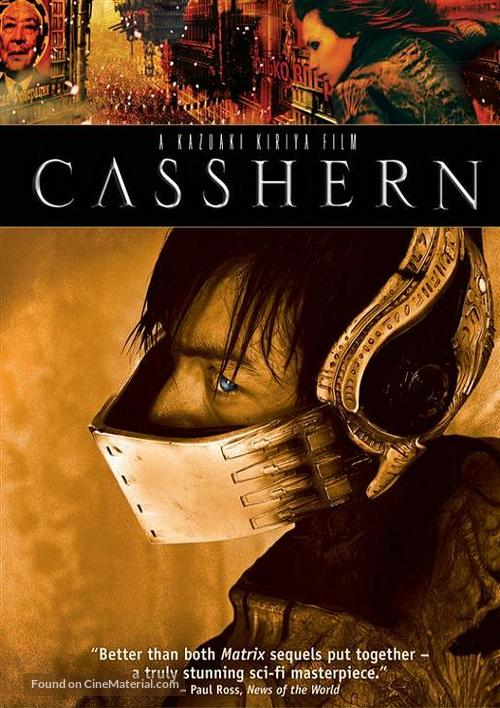 Casshern - Movie Cover