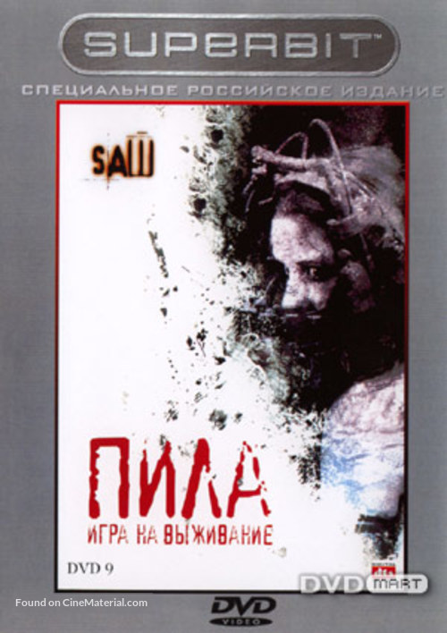 Saw - Russian Movie Cover