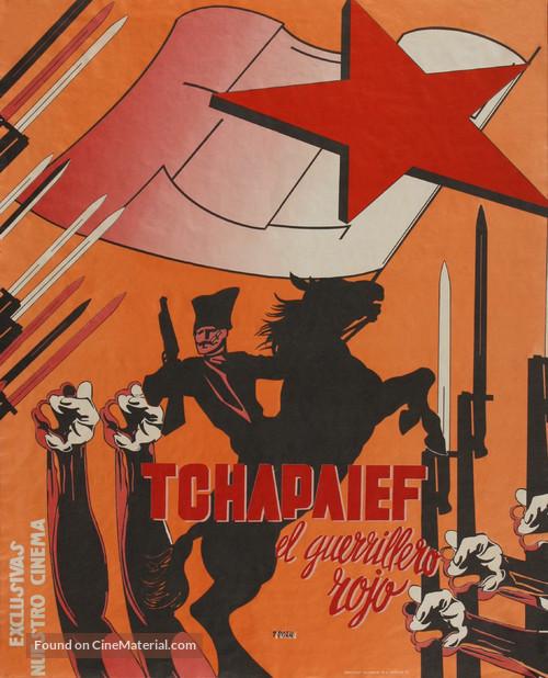 Chapaev - Spanish Movie Poster