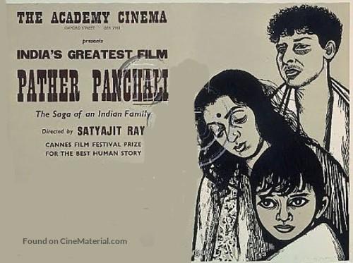 Pather Panchali - Indian Movie Poster