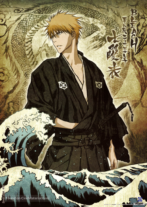 """Bleach"" - Japanese Movie Poster"